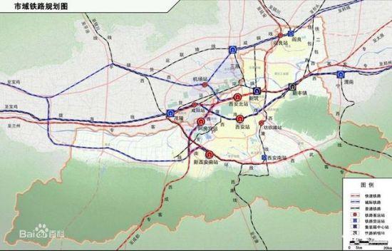 记者从省发改委获悉,近日国家发改委正式批复了《关中城市群城际铁路规划》,同意建设以西安为中心,宝鸡西安渭南为主轴,自西安向延安、韩城、彬县、商洛、安康方面辐射,覆盖20万人口以上城镇的城际铁路网,形成12小时快速交通圈。关中城际铁路的启动建设,将对加快大西安发展步伐,加速关中城镇化进程起到重要的推动作用。   按照批准规划,20142020年,将实施启动5个项目,建设规模436公里,总投资约500亿元。今明两年开工西安北至机场、西安北至铜川城际铁路,十三五启动西安咸阳机场至法门寺、西安至法门
