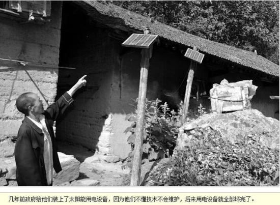 近日,有读者向记者反映,西安市蓝田县汤峪镇汤四村多户村民至今家里未通电,不但不能脱贫致富,而且就连普通的生活也不方便,希望媒体能够关注。 记者 贾长安 马金林 文/图