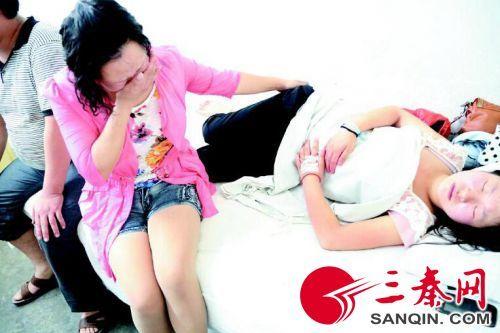 丹凤商镇中学女生遭围殴昏迷四天
