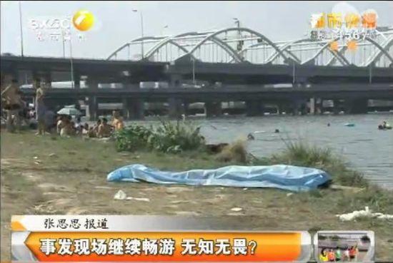 一小伙游泳溺亡尸体躺河边 现场数十人游泳依旧