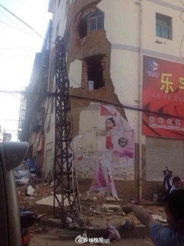 云南鲁甸发生6.5级地震 成都西安等地有震感