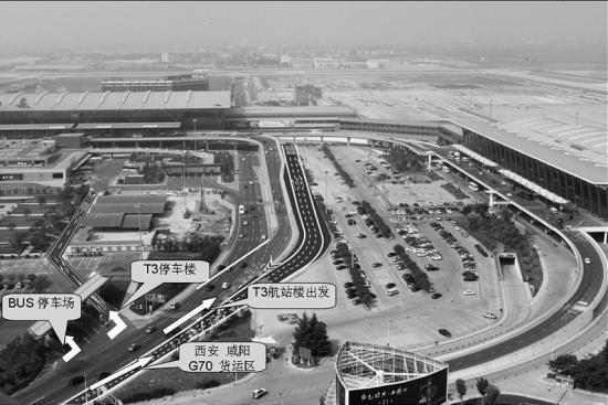 因机场地铁站施工 西咸机场场区道路局部变更