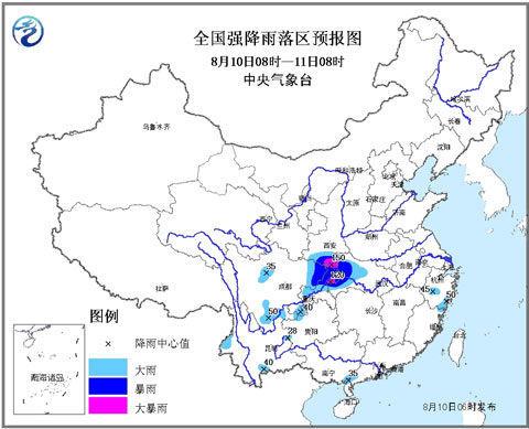 暴雨蓝色预警:陕西重庆部分地区有大暴雨