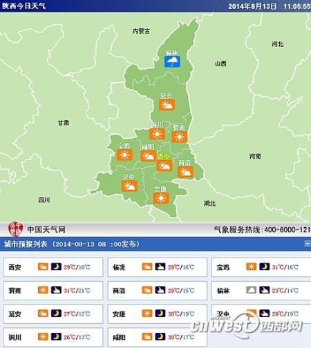 全省大部分地区基本都迎来了升温天。