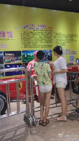 网友 廖浩志 小权供图 少年穿内裤看蜡像 被网友调侃霸气