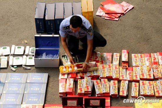 300多位老人上当30多万元养老钱被骗 西部网-陕西新闻网
