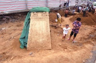 工地挖出明代太监墓 专家称或与守护定陵有关