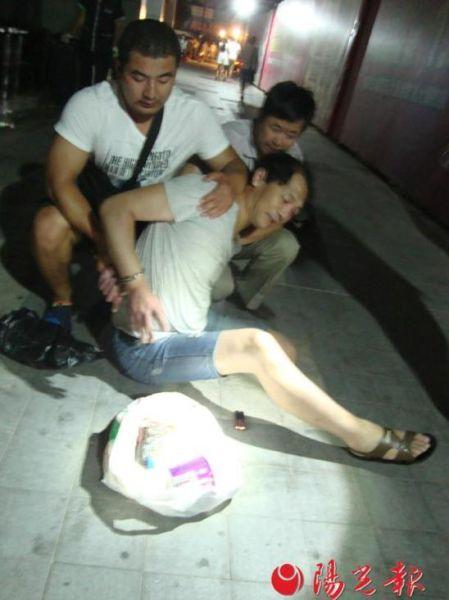 深圳购买毒品西安交易时被抓。