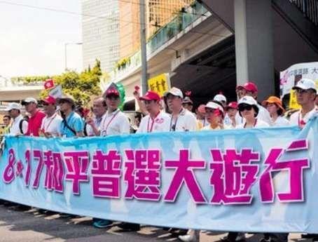 """环球时报:激进反对派要香港仿效""""第三世界"""""""