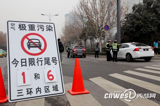 西安环保局:无汽车限购政策 限行方案只为应急