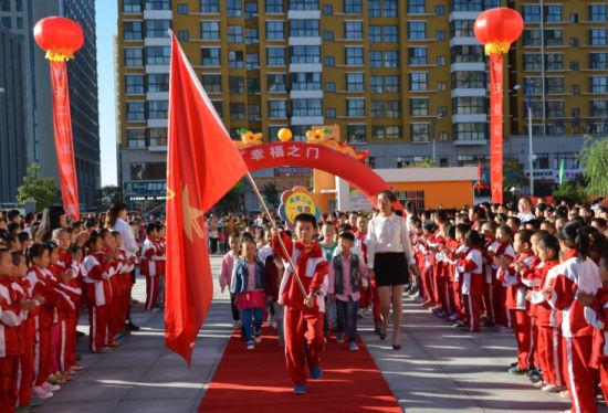 榆林高新区第二小学举行新生入学仪式图片