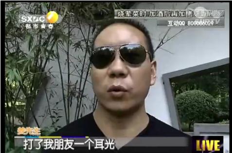 游客大雁塔照相遭群殴 一游客被摄影师打耳光