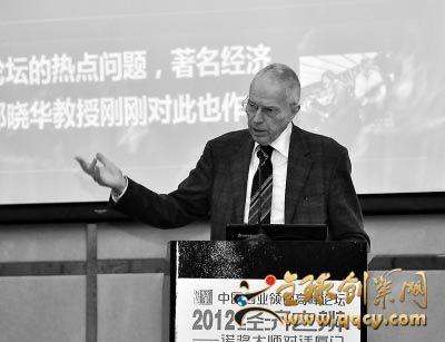 费尔普斯:未来中国需要更多创新