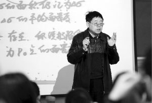 浙大数学系教授获百万重奖 学生:上课像听段子