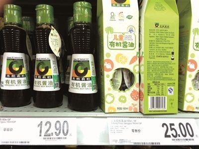 儿童食品市场:儿童榨菜最忽悠 儿童酱油最坑爹