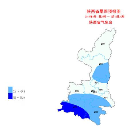 省气象台9月11日16时00分降级为暴雨蓝色预警
