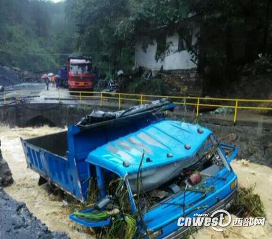强降雨导致汉中、商洛、安康、延安等地损失严重。(资料图)