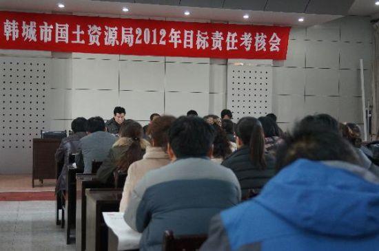 渭南市局考核组薛建军等人进行2012年年度目标责任考核