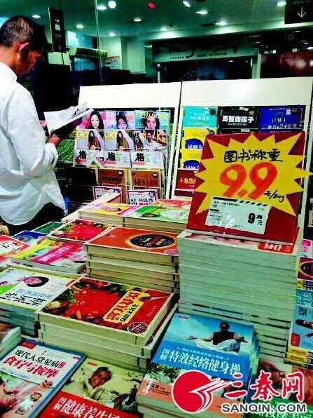 为吸引顾客购买图书 超市图书按斤卖