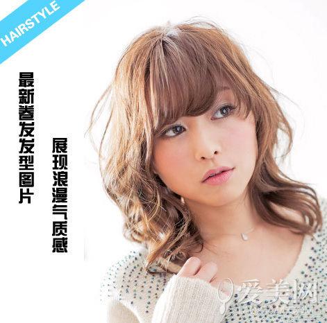 棕色长刘海沿着眉形烫出内扣弧度,彰显出可爱俏皮的感觉,轻盈的卷发