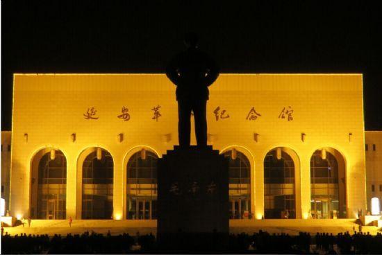 金色的延安革命纪念馆夜景