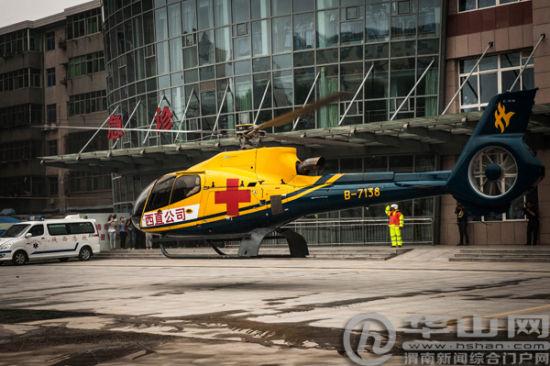 经过20多分钟飞行,14时46分成功降落在渭南市第一医院门诊楼前广场.