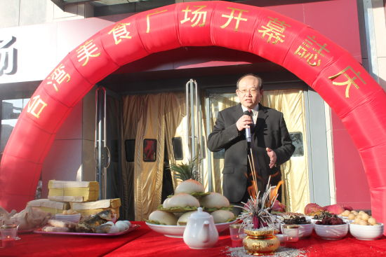 位于古城西安南郊陕西师范大学长安校区东门口的书香台湾美食广场定于2014年12月21日星期日盛大开业。我们将会在视觉、味觉、感觉上给西安的朋友特别是长安区的朋友带来一种全新的体验。整个美食广场设有宝富一品馔中餐厅;花鹿露西式音乐餐坊,晚上有有酒吧驻唱演出;啵波台式快餐,提供集点送餐、套餐优惠及周周特价等优惠活动;醇萃饮品;小牧童牛排馆;冠富台湾牛肉面(曾经获得台北牛肉面冠军)及自制台湾风味香肠;三宝饭;伊斯兰风味的天方食府,内有炒菜,米饭,面食,饺子等;还有来自宝岛台湾的阿里山乌龙茶,正宗高粱酒,凤梨