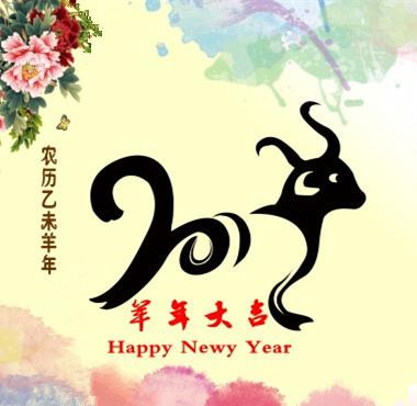 """羊""""图腾""""——中华民族最早的图腾"""