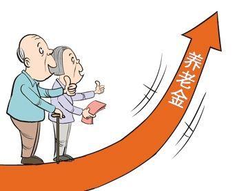 宝鸡市企退人员月人均增加养老金211.4元