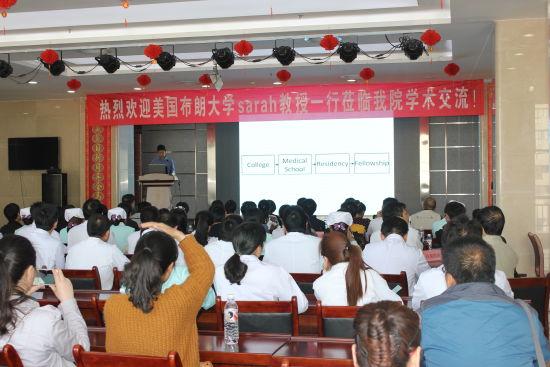 交大一附院韩城医院举办首次国际学术交流