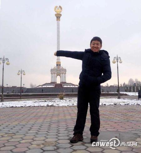 丝路陕西人 塔吉克斯坦中亚走廊是咱老陕建的