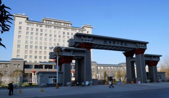 陕西省教育厅和汉中市政府共同筹建陕西理工大学