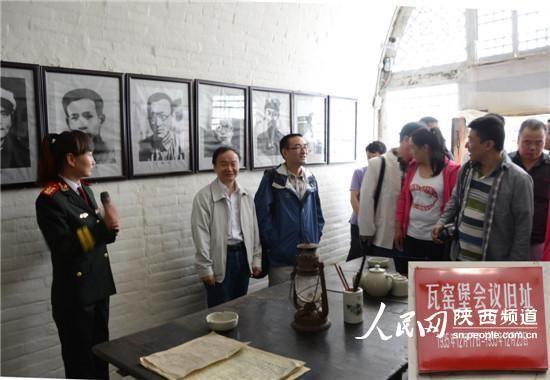 各媒体记者参观瓦窑堡会议旧址