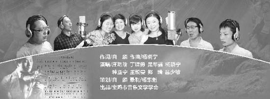 《一生一世唱国歌》宣传海报