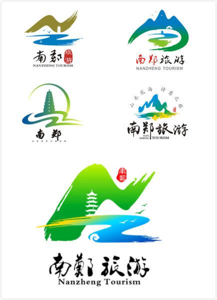南郑旅游形象标识暨大汉山宣传词征集圆满举行_新浪汉中