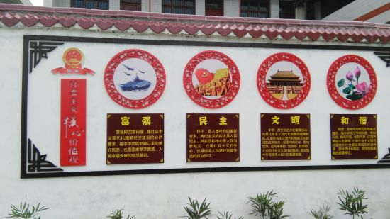 务中心,文化广场