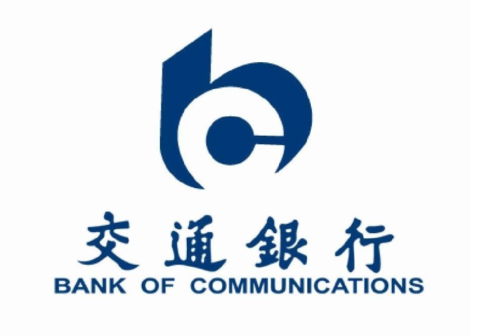 交通银行与国家开发银行签署《全面合作协议》