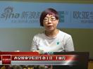 西安欧亚学院招生办主任王丽霞