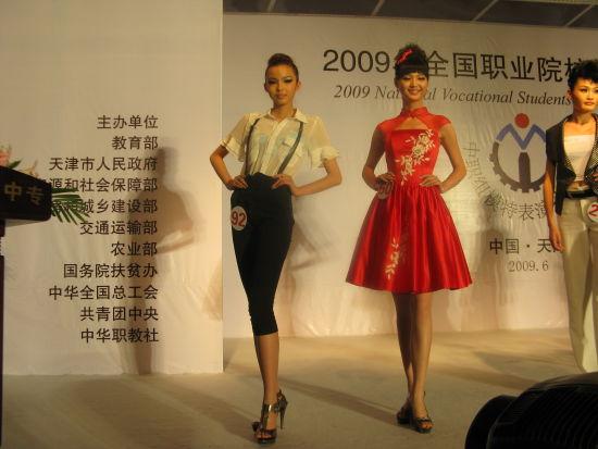 2009 雎晓雯由陕西省模特艺术协会会长邱西燕推荐参加的第二个比赛