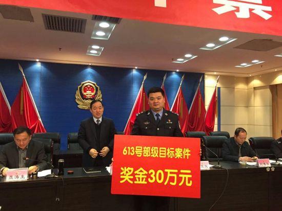 宝塔公安成功破获新中国成立以来延安最大贩毒案