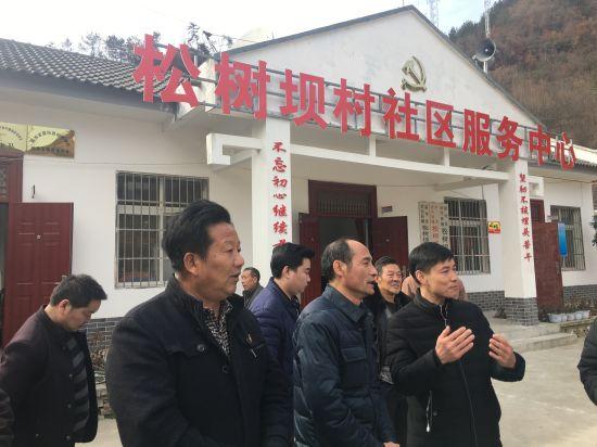 """留坝县扶贫互助合作社 带领群众脱贫的""""龙头企业"""
