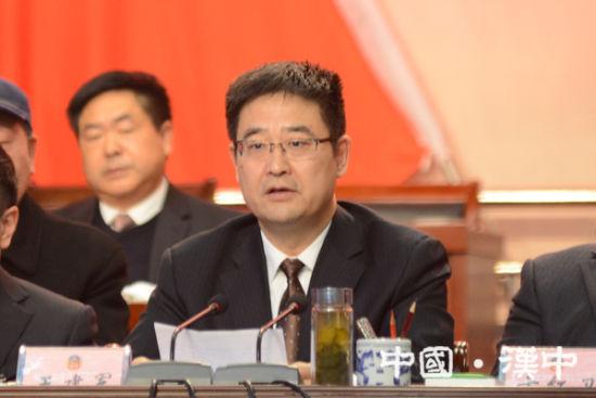 中共汉中市委书记王建军致词