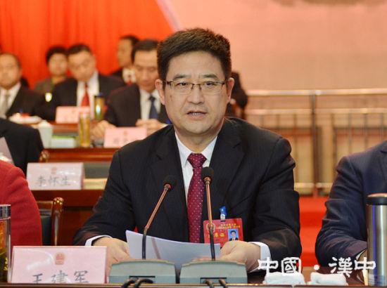 汉中市委书记王建军主持会议