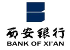 西安银行文创支行启动