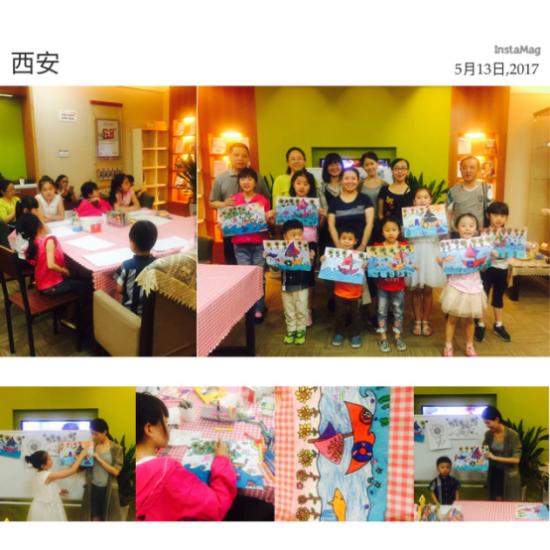 """招商银行西安土门支行成功举办""""小小画家""""亲子绘画活动图片"""