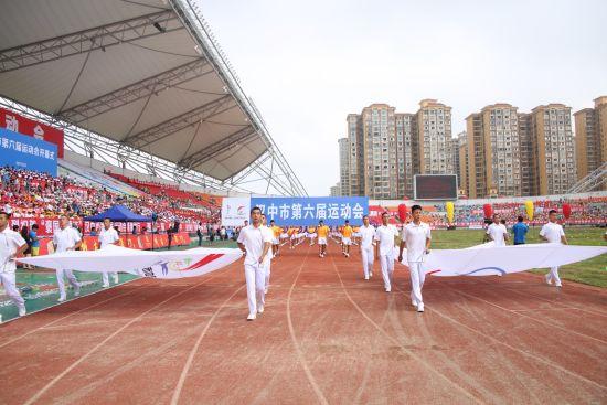 """""""褒国古镇杯""""汉中市第六届运动会隆重开幕"""