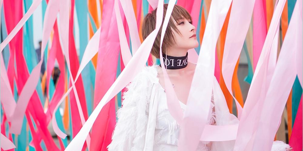 厉娜新EP主打《My Way》MV首发