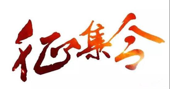 logo logo 标志 设计 矢量 矢量图 素材 图标 550_290