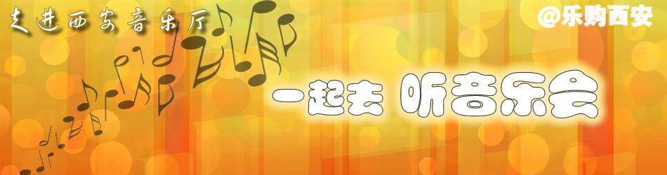 小提琴曲谱教父曲谱