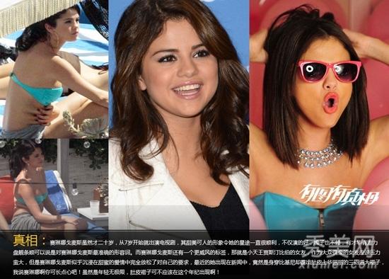 李湘最胖的照片_最胖的女人1400斤_中国最胖的人1400斤 ...